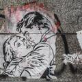 Bécsben dübörög a street art