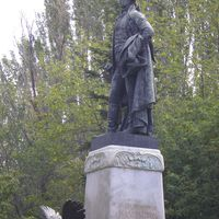 Wasington, szobor, emberi jogok, Városliget