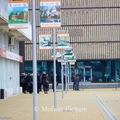 Így játssza ki saját plakátszabályát a Fidesz