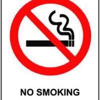 Nem dohányzó
