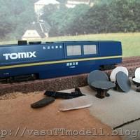 Modellbemutató - Tomix porszívó