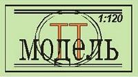 TTmodell.jpg