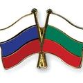 A bolgár-orosz kapcsolatok fejlődéstörténete