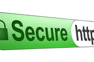 Újabb kötelező biztonsági elem a webáruházaknak?