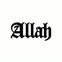 Allah_logo.png