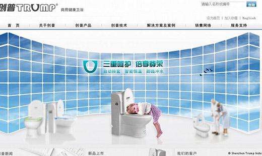 trump-toilet.jpg