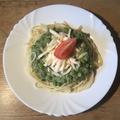 Zöld spagetti