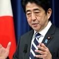 Pénzügyi atombomba: Japán beveti