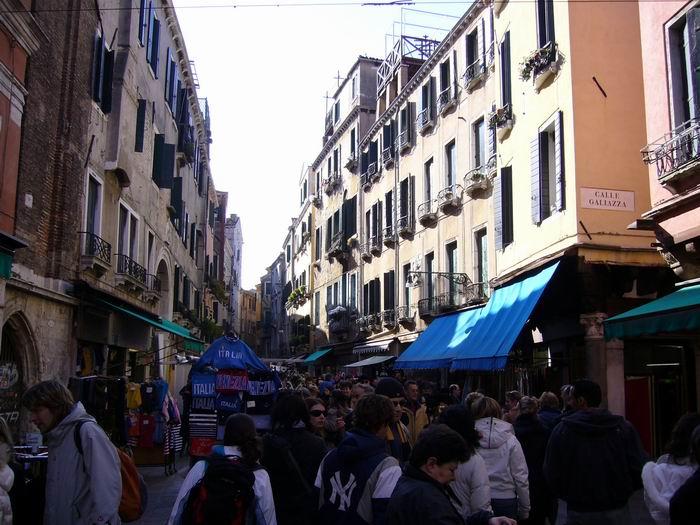 Egy nagyon széles utca