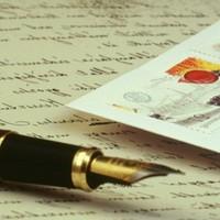 85. vers - A levél