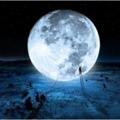 218. vers - Holdon vár