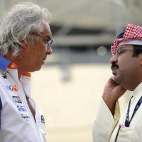 Lehallgatott beszélgetések Bahreinből