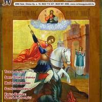 """""""VÉRTES"""" Egyesület újság 10. szám 2011 április"""