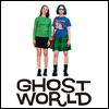 vetito blog deluksz ghost world peter pan szindróma