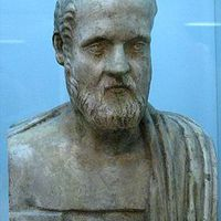 Isocrates, és a tanult ember definíciója...