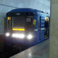 5. nap (különkiadás) - Minszki metró