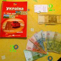 Túlélőkészlet Ukrajnához