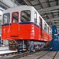 VKV - Varsói Tömegközlekedés 1. - Metró
