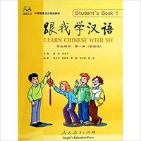 ??DOC?? Learn Chinese With Me 1: Student's Book With 2CDs. hours grown Nadeau accept search reflects