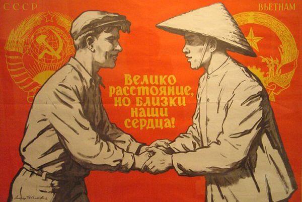 soviet_support_poster.jpg