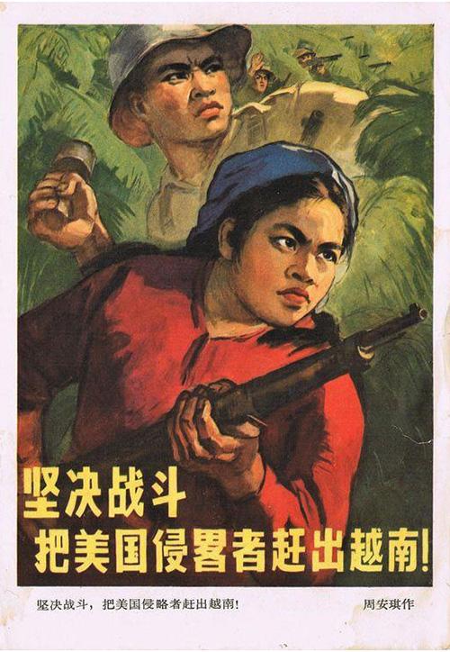 chinese_vietnam_poster.jpg