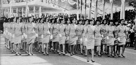 arvn_women_armed_forces_parade_1971.jpg