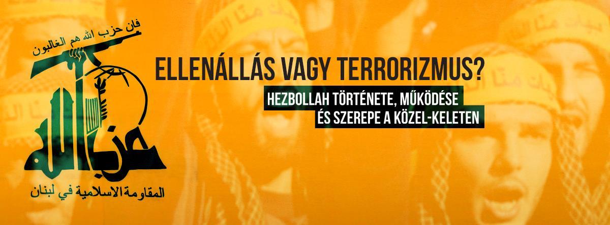 hezbollah_banner.jpg