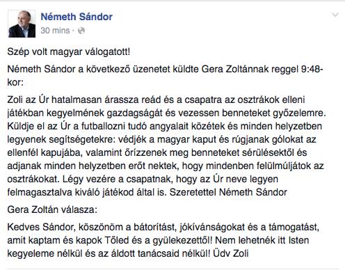 ns_gera.png
