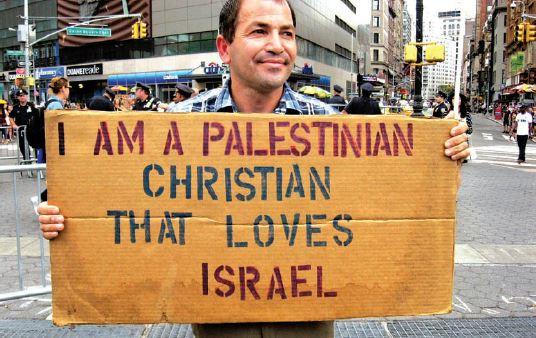 palesztin_bethlehem.jpg