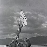 A jom kippuri háború (első rész)