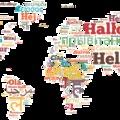 Soknyelvű országok