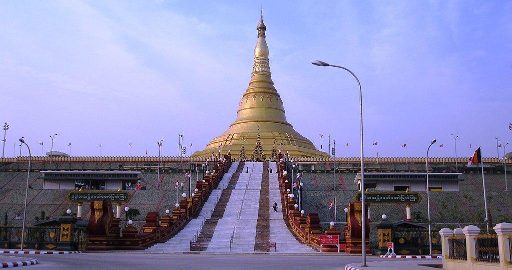 1024px-uppatasanti_pagoda-01.jpg