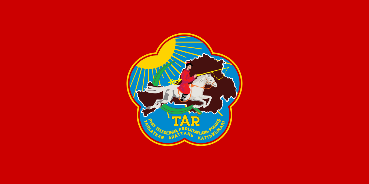 1280px-flag_of_the_tuvan_people_s_republic_1933-1939_svg.png
