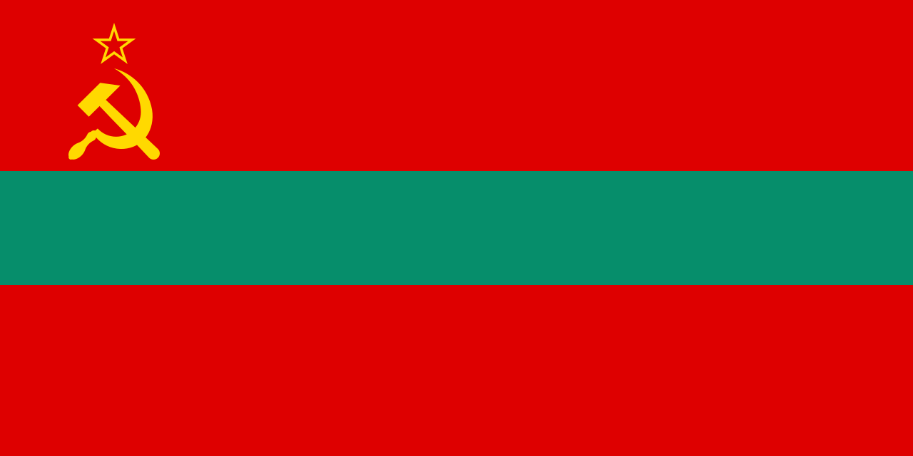 1280px-flag_of_transnistria_state_svg.png