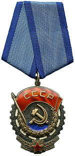 150px-order_of_the_red_banner_of_labour_obverse.jpg