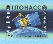 220px-stamp-russia2016-glonass.png