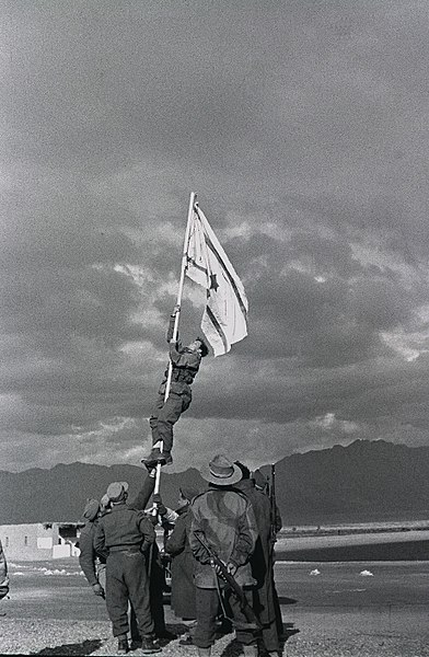 392px-raising_the_ink_flag_at_umm_rashrash_eilat.jpg