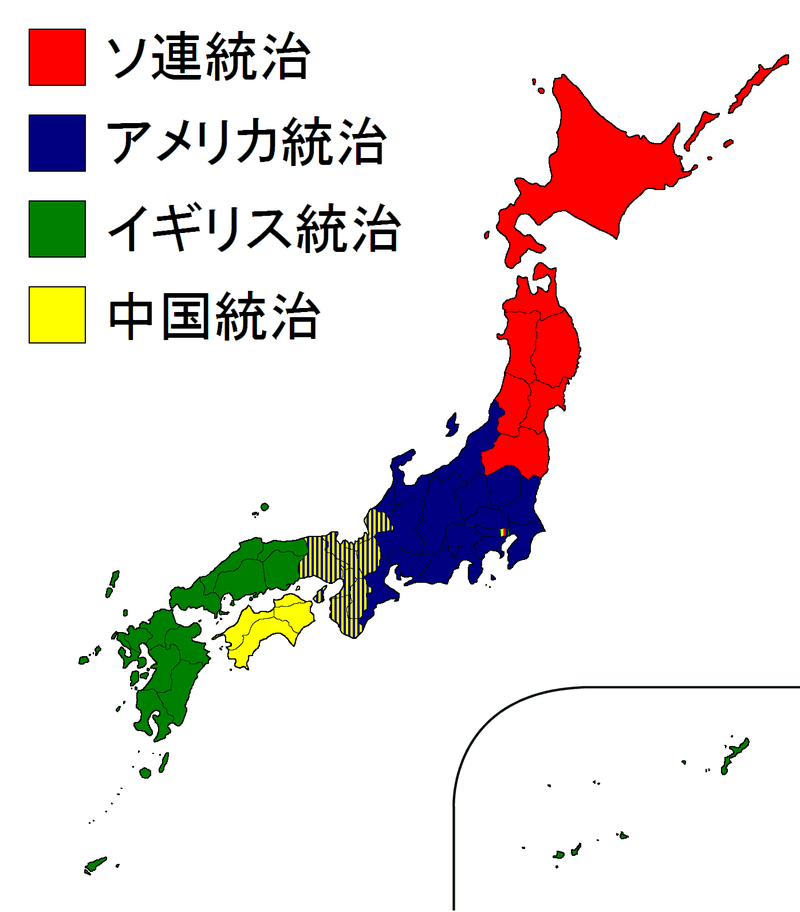 800px-divide-and-rule_plan_of_japan.png