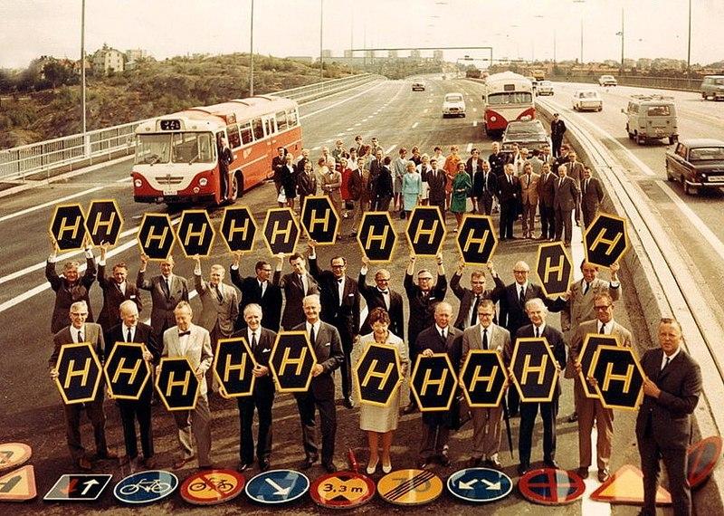 800px-essingeleden_1967_dagen_h.jpg