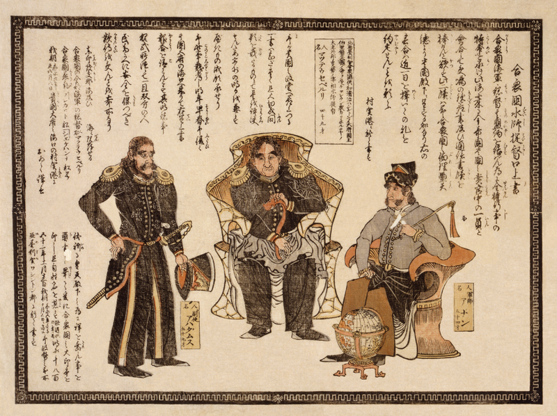 800px-gasshukoku_suishi_teitoku_k_j_gaki_oral_statement_by_the_american_navy_admiral_1.png