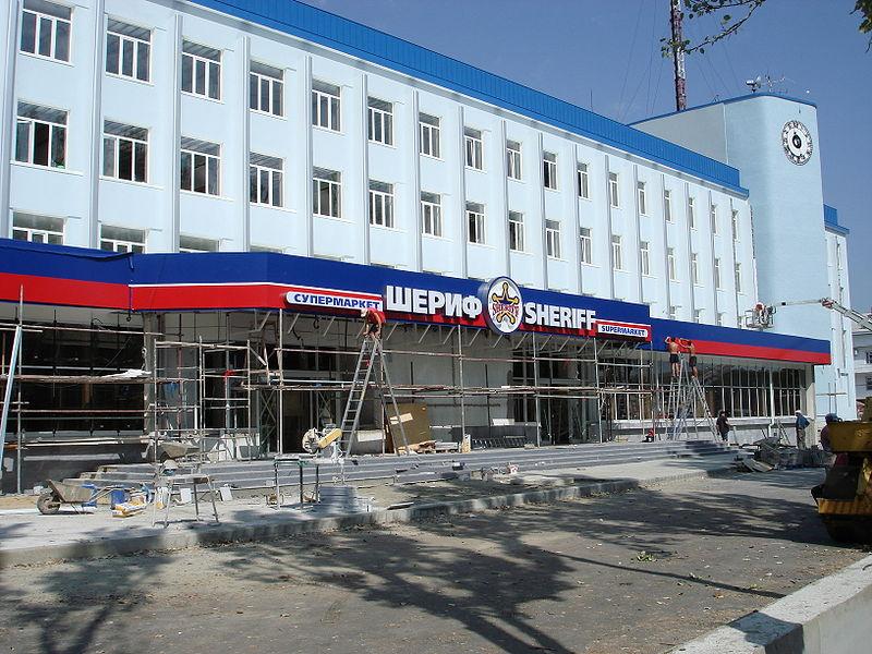 A Sheriff portfóliójának másik eleme: egy épülő szupermarket Bender városában. (forrás: Wikipedia)