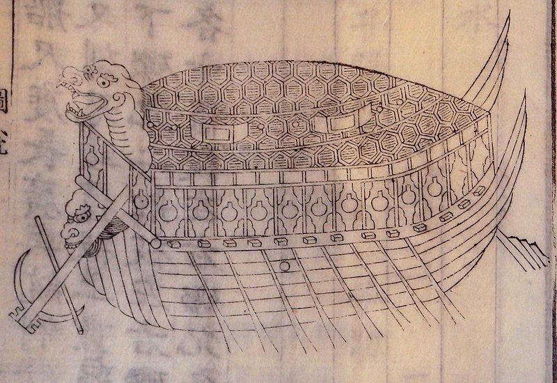 800px-turtleship1795.jpg