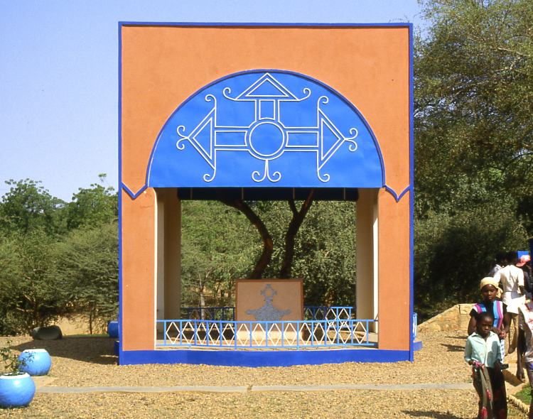 arbre-museum-niamey.jpg