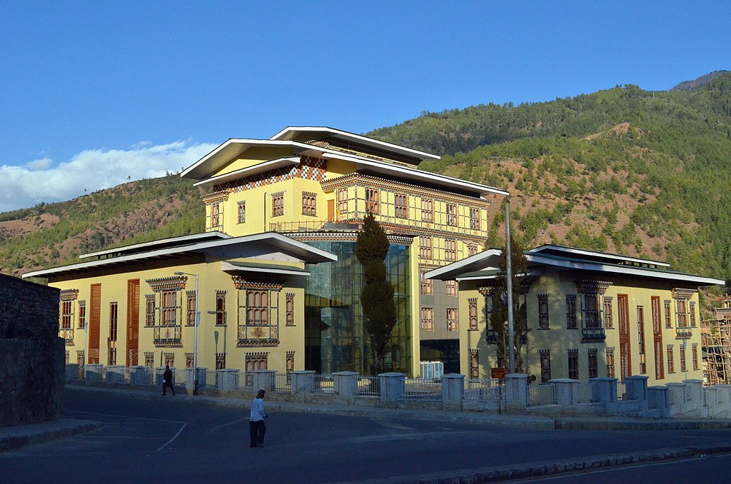 bhutan_power_corporation_office_thimphu.jpg