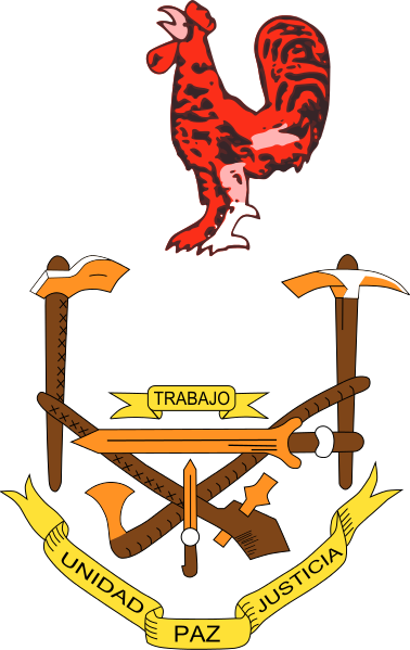 coat_of_arms_of_equatorial_guinea_1973-1979_svg.png