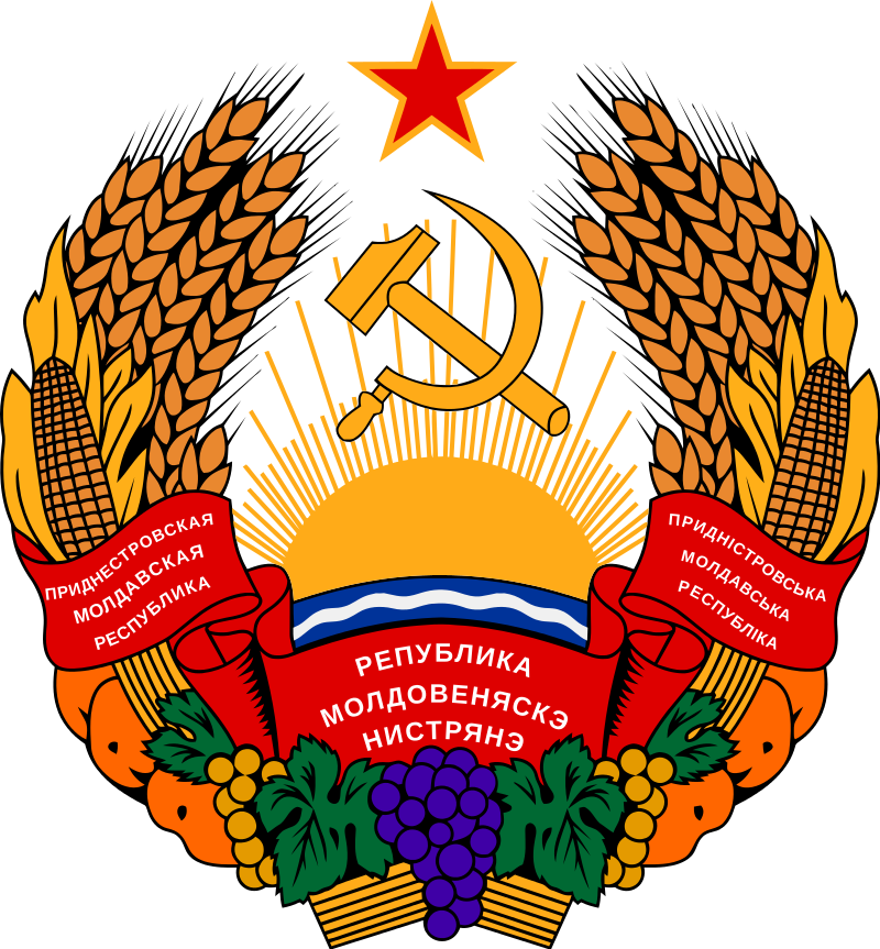 coat_of_arms_of_transnistria_svg.png