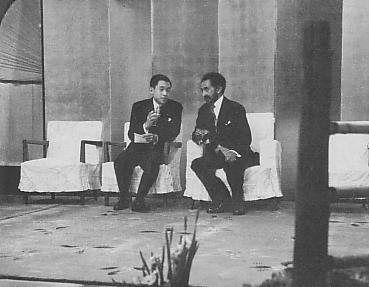 crown_prince_akihito_and_emperor_haile_selassie_i_of_ethiopia.JPG