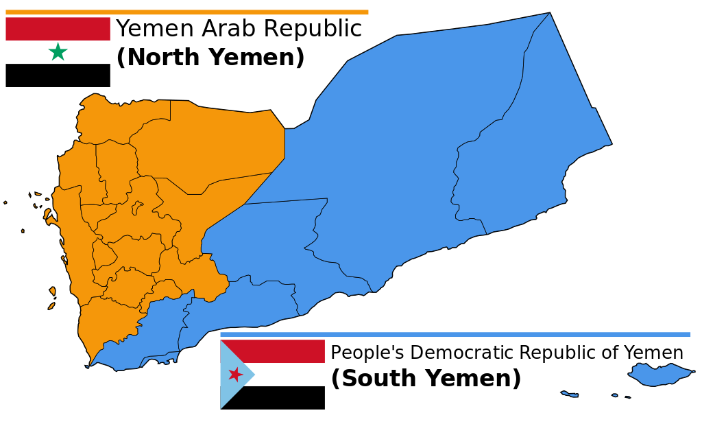 divided_yemen_svg.png