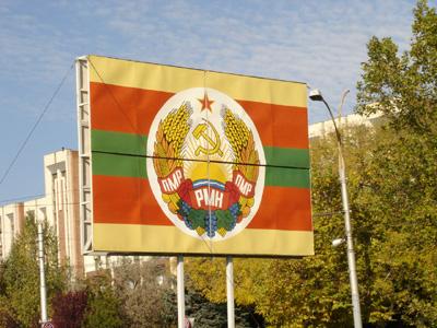 Mintha a régi Szovjetunióban járnánk... (forrás: Wikipedia)