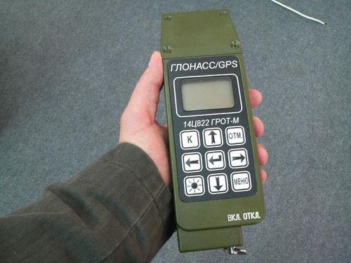 glonass-receiver.jpg